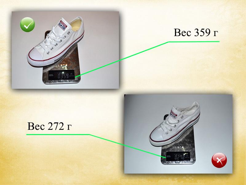 d9a69f0290f2 У подделки на бирке обычно расплывчатый, плохо читаемый текст. У оригинала  напротив, текст четкий. Артикул обуви должен быть точно такой же, как и  указанный ...
