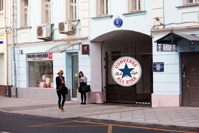 Магазины кед Converse в Москве и других городах 4ca12b8dea482